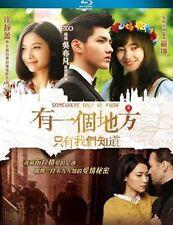 """Xu Jing Lei """"Somewhere Only We Know"""" Kris Wu 2015 Romance Drama Region A Blu-Ray"""