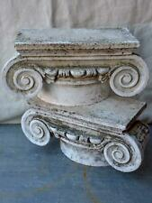 Pair of vintage Italian Ionic column capitals
