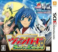 USED Nintendo 3DS Cardfight!! Vanguard Ride to Victory 36183 JAPAN IMPORT