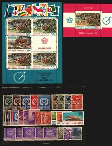 Indonesia MNH and used stamp lot Wild cat fauna