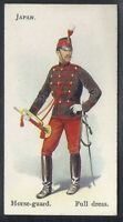WILLS-SOLDIERS OF THE WORLD (1895 WITH LD)- JAPAN - HORSE GUARD FULL DRESS