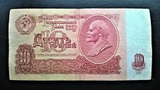 Russia USSR 10 Rubles 1961 BANKNOTE
