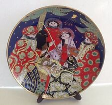 "House of Faberge Limited Edition ""The Nativity"" Collectors Plate"