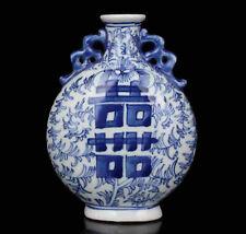 China Hand-Painted Jingdezhen Blue And White Porcelain Vase Table Decoration