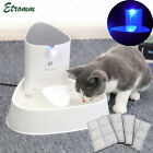1.8L Electric Automatic Pet Dog Cat Water Fountain Drinking Bowl LED Dispenser photo