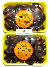 SHALABY DATES - SHALABY - HURMA - MADINAH DELIGHT - BEST QUALITY - 2 x 450g