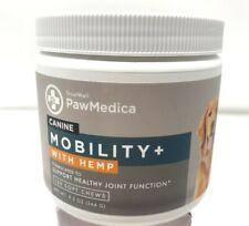 Dog Soft Chews Glucosamine Turmeric MSM Vitamin E Yuca Joints Mobility 120 ct