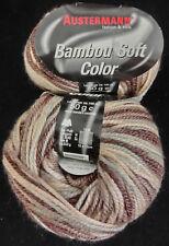 (83 €/ kg): 450 g Austermann BAMBOU SOFT COLOR, 110 beige/braun/grau #2733