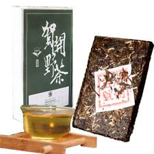 Yunnan Old Pu-erh Tea Brick Raw Puerh Tea 200g Organic Green Tea Healthy Drink