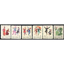China Stamp 1963 S55 Chinese Folk Dances (3rd set) MNH