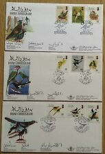 Brunei FDC Birds 1, 2 & 3rd series 1992 & 1993 -- 3 covers