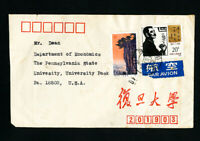 China PRC Stamps on Commercial Cover