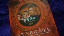 STARGATE SG-1 SG1 Series SEASON 4 COMPLETE 8 DVD DVDs BOX SET - REGION 6 - READ!