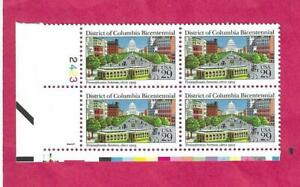 SCOTT 2561 - 29 CENT 1991 D. C. COMMEMORATIVE - $2.15 - SHIPS FREE