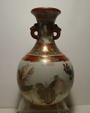 Japanese Kutani Porcelain Vase w Elephant Head Handles, Quails&Flowers Decor
