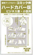 Transparent Book Manga Plastic Sleeve Cover 195 x 135 x 15 ~ 30 mm