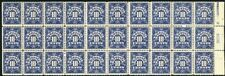 PS4, Mint Partial Pane of 30 Stamps Showing Experimental Spacing CV $216.50