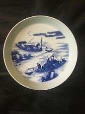 A Chinese Blue And White Plate- Marked Double Rings On The Base