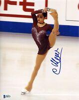 Evgenia Yevgenia Medvedeva 2018 Olympics Signed Autograph 8x10 Photo BAS Becket