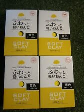 4pc of Daiso soft clay Yellow Arcilla Suave Lightweight Hand Craft Made in Japan