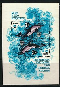 RUSSIA,USSR:1975 SC#4349 S/S Used CTO Oceanexpo 75,1st Intl. Oceanographic n1263