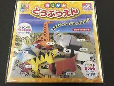 Ehime Origami Paper Zoo Animal Kids 72 Sheets 6 Design 150 × 150mm JAPAN