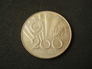 Yugoslavia, 200 Dinara, 1977, silver, Tito
