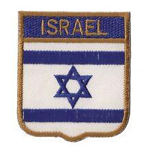 Patche fanion blason écusson drapeau patch Israel Israël thermocollant