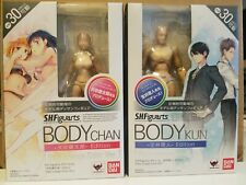 S.H. Figuarts body kun and body chan (pale orange color ver.)