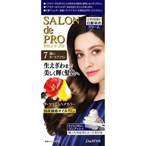 Salon De professional hair color dark brown The cream white hair 7 deep 50 50g q