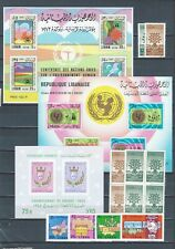 French Colonies Lebanon Liban mnh selection of stamps and sheets