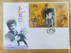 世界功夫明星李小龙 Hong Kong 2020 Bruce Lee Legacy World of Martial Arts stamp FDC - $20S