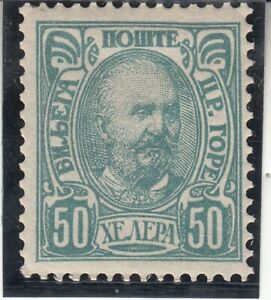Montenegro 1902. Early Issue  50h Prince Nicholas I. MLH