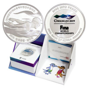 Korea 2019 18' FINA World Championships GwangJu Silver Proof w/box+COA