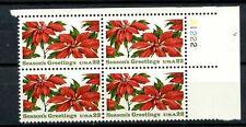 Scott # 2166 - Christmas Poinsettia Plate # Block of 4 Stamps - F/VF - OG  - MNH