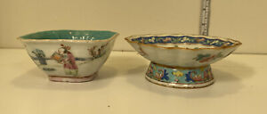 Two Of Beautiful China Famille Rose Porcelain Mini Bowl & Plate