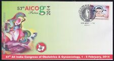 India 2014 Special Cover, Gynecology Obstetrics Congress, Medicine, Disease (n)