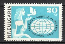 Bulgaria - 1963 Womens congress - Mi. 1386 MNH