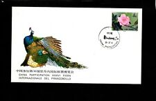 China, Cover, 1984, Flowers, Peacock, COV030-1