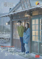 DVD Korean Drama When The Weather Is Fine VOL1-16END English Subtitle All Region