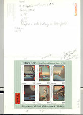 Guyana #3189-3191 Hiroshige Art M/S of 6 & 2v S/S Imperf Chromalin Proofs