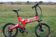Brand New High Quality Front & Rear Suspension Folding Electric Bike / E-Bike