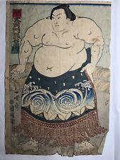 New ListingOriginal Japanese Woodblock by Kuniaki Ii Utagawa - Sumo Wrestler - Late 1800's