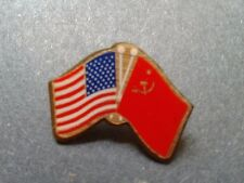 US-Soviet Flag Pin -approx 1""