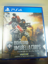 PS4 Import Biohazard Umbrella Corps Resident Evil Asian Chinese English used