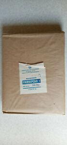Vintage USSR B&W Matte Photo Paper Universal 24x30cm 100 sheets Expired
