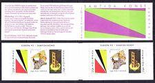 Europa Cept 1993 Sweden booklet ** mnh (A1337) ROCK BOTTOM