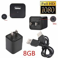 8GB 1080P USB Spy Camera AC Adapter USB Wall Charger Camcorder DV Surveillance