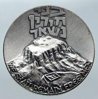 1964 ISRAEL Masada FORTIFICATION of HEROD the GREAT Vintage Silver Medal i85593