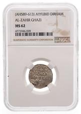 Ayyubids. Al-Zahir Ghazi, AH 589-613, Silver Dirham, NGC MS62
